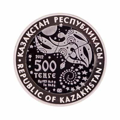M_Bi_Tantal_KAS_2017_Baikunur_80_A