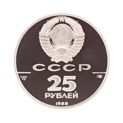 M_Pal_CCCP_1988_1oz_25 Rubel_Christentum_71_A